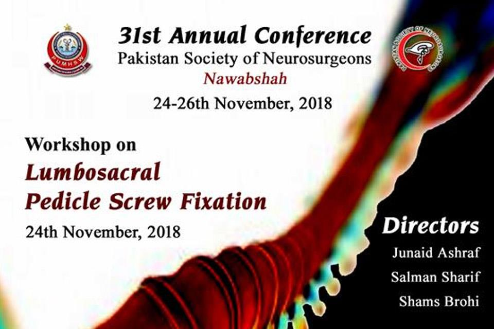 /images/upload/NewsDet24-31st-annual-conf-pakistan-8586653724417560059-g6.jpg